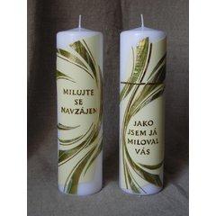 Oltářní dvojice 270